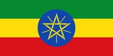 Load image into Gallery viewer, Ethiopia