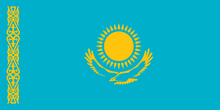Load image into Gallery viewer, Kazakhstan