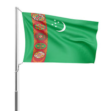 Load image into Gallery viewer, Turkmenistan
