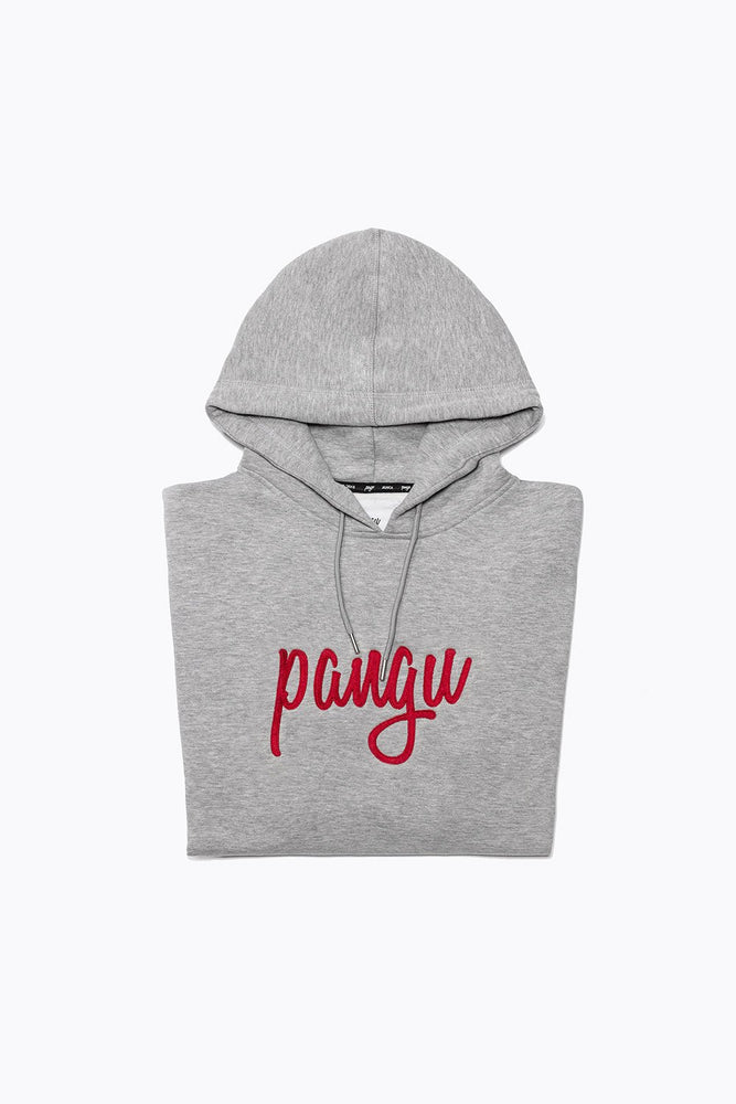 EXCLUSIVE pangu Hoodie - Holiday Edition