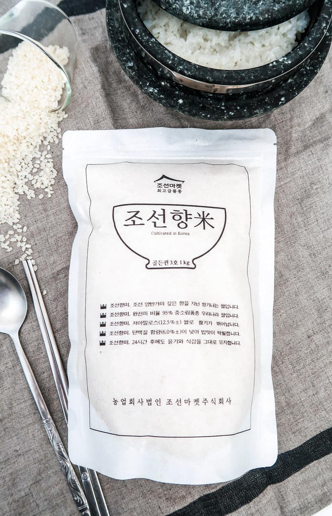 [Chosun Market] Golden Queen No. 3 White Rice