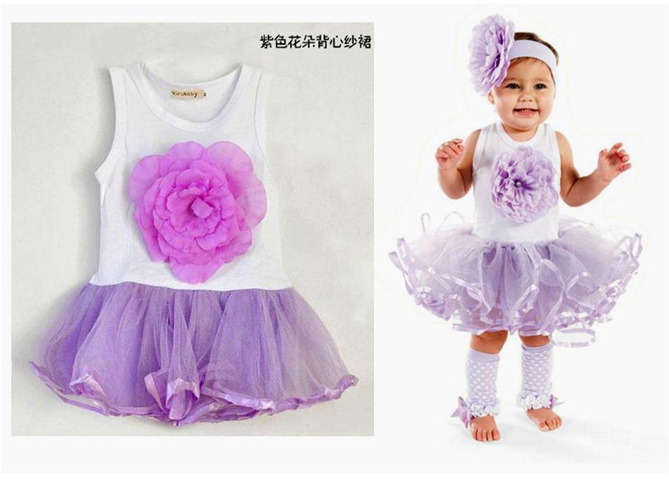 SALES: 3D Big Flower Tutu Dress (PURPLE) [TUTU_NEW08]