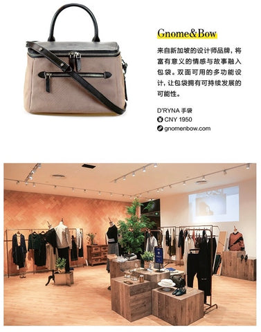 Lohas Shanghai_Gnome & Bow _Storytelling Leather Bags and Wallets_3