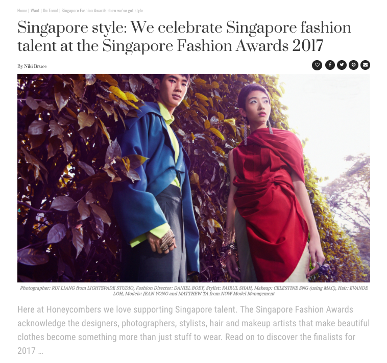 Singapore style: We celebrate Singapore fashion talent at the Singapore Fashion Awards 2017