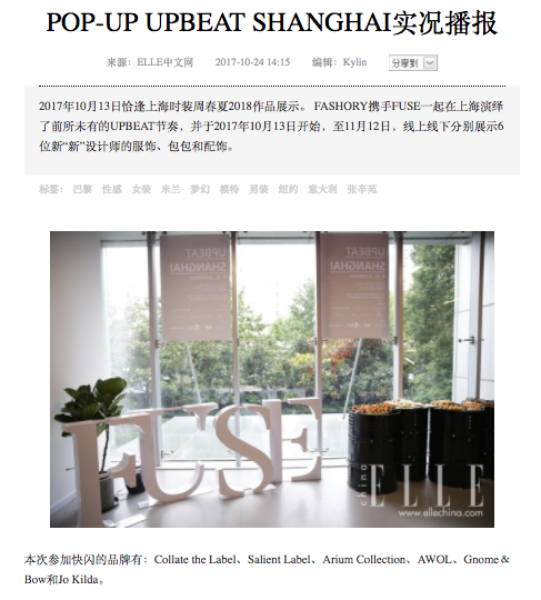 ElleChina| Gnome & Bow