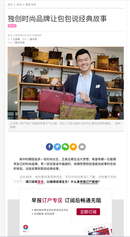ZaoBao_Gnome & Bow_Storytelling Leather Bags and Wallets_6