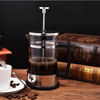 Image of Coffee maker (350ml)