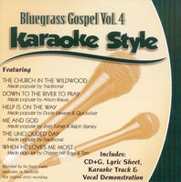 Karaoke Style: Bluegrass Gospel Vol. 4