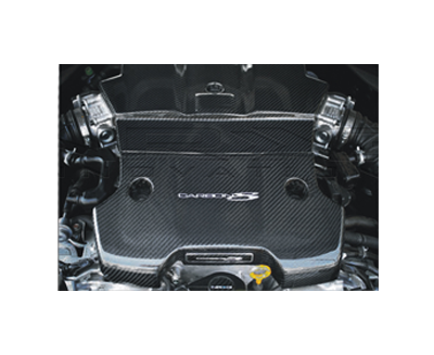 Black Carbon Fiber Engine Cover - 370Z