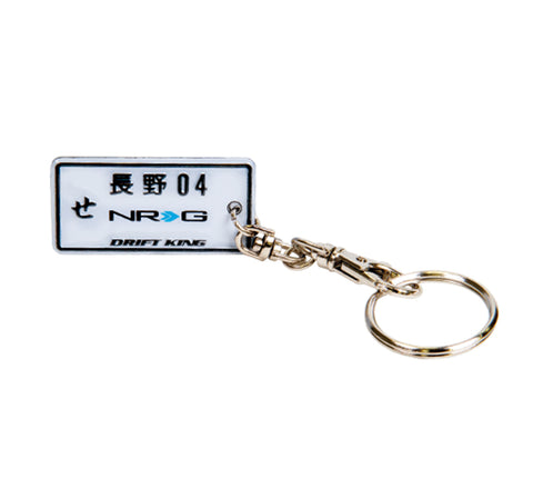 NRG License Plate Key Chain
