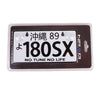 "JDM Mini License Plate (Okinawa) 3"" X 6"" - 180SX - Drive NRG"