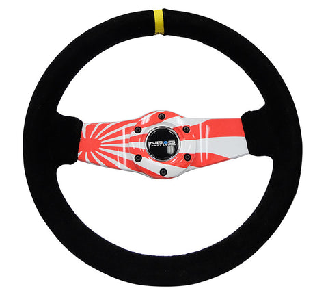 NRG RST-021S-FLAG-Y: Japanese Flag Hydro-Dipped Suede Steering Wheel