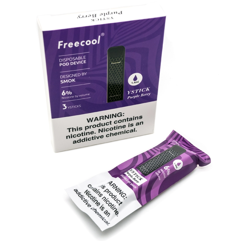 freecool ystick purple berry