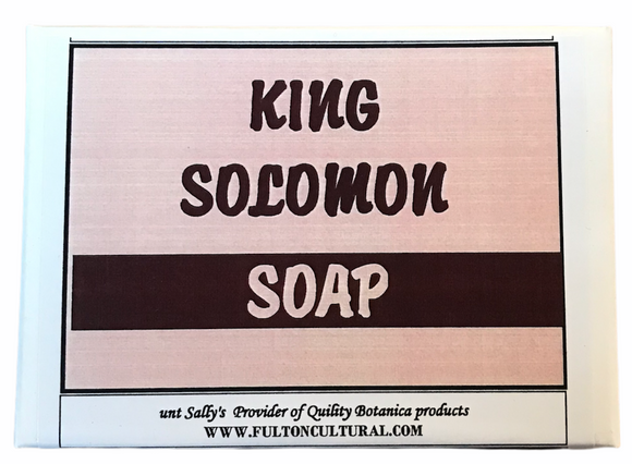 AS King Solomon Bar Soap