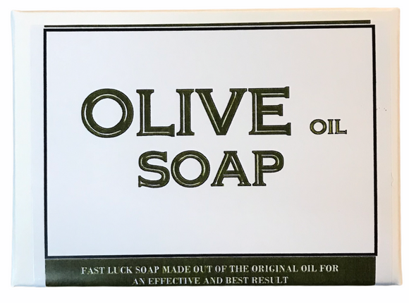 AS Olive Oil Bar Soap