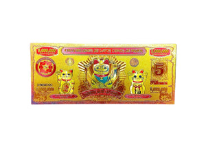 5 Million Blessings from the Chinese Cat Golden Foil (Spanish)