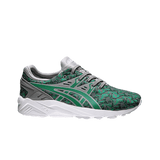 GEL KAYANO TRAINER EVO H621N 8484 - OUTLETWORLD
