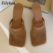 Load image into Gallery viewer, Eilyken New Hollow Breathable Mesh Woman Vintage Square Toe Sandals