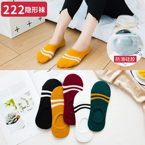 5Pairs Arrivl Women Happy Silicone Slip Invisible Cotton Sock 35-40