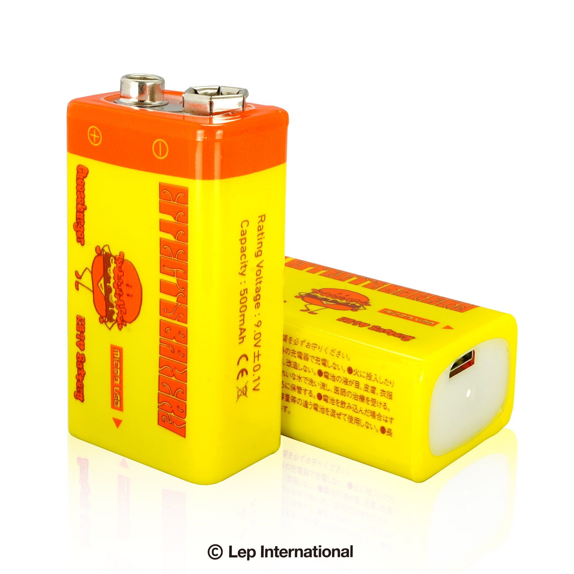 Effects Bakery Cheeseburger RE9V Battery