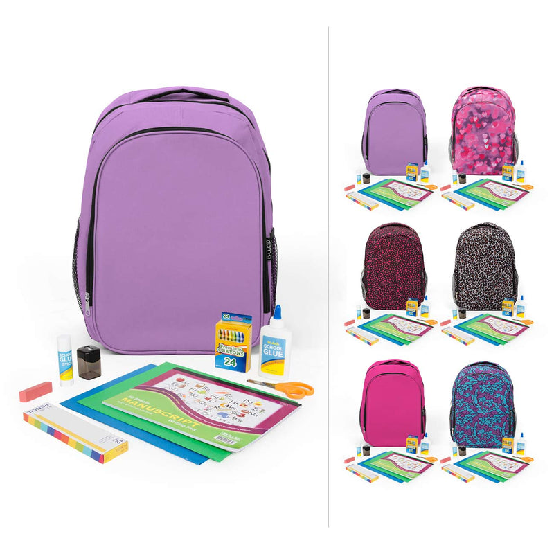 "Kindergarten Kit (44 Piece) in 17"" Intermediate Backpack"