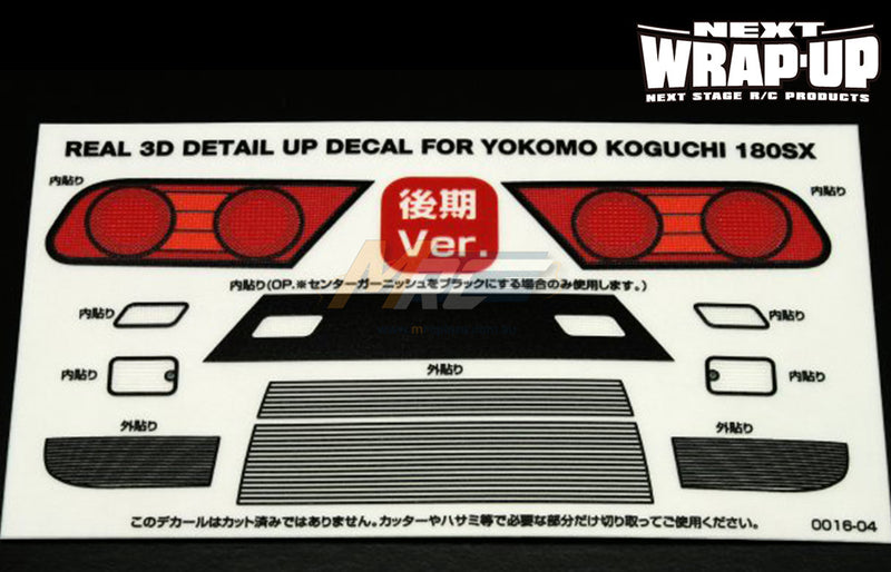 Wrap-Up Next (#0016-04) REAL 3D Detail Up Decal - YOKOMO KOGUCHI 180SX Kouki