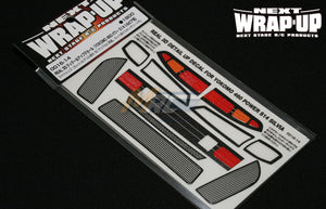 Wrap-Up Next (#0016-14) REAL 3D Detail Up Decal - YOKOMO 460 POWER S14 SILVIA