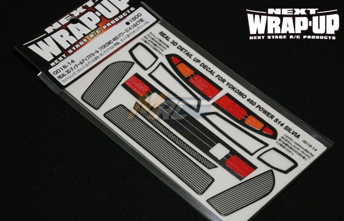 Wrap-Up Next REAL 3D Detail Up Decal - YOKOMO 460 POWER S14 SILVIA