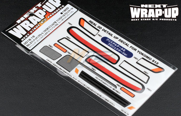 Wrap-Up Next REAL 3D Detail Up Decal - YOKOMO S13 SILVIA Crystal Tail & Projector Lens