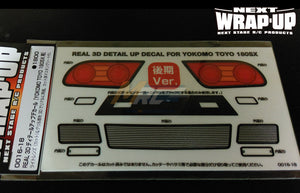 Wrap-Up Next (#0016-18) REAL 3D Detail Up Decal - YOKOMO TOYO 180SX Kouki