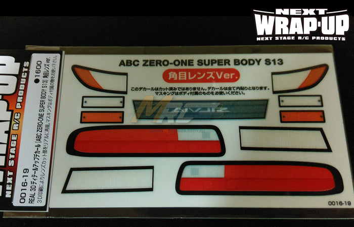 Wrap-Up Next REAL 3D Detail Up Decal - ABC ZERO-ONE SUPER BODY S13 Square Lens