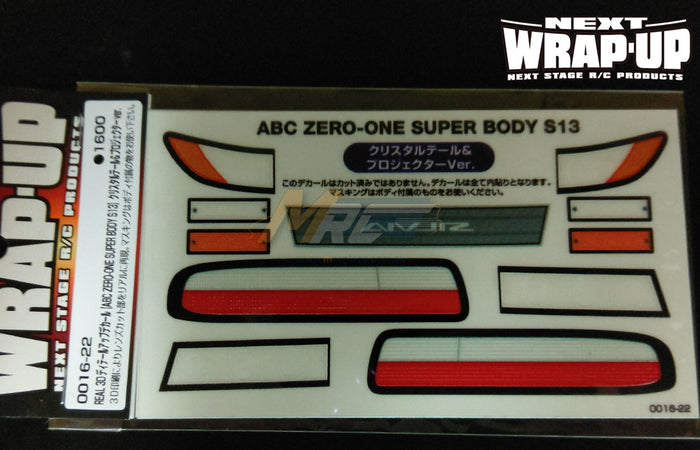 Wrap-Up Next REAL 3D Detail Up Decal - ABC ZERO-ONE SUPER BODY S13 Crystal Tail & Projector Lens