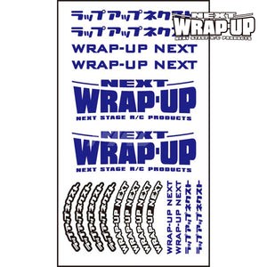 Wrap-Up Next (#0039-05) Logo / Tyre Sticker Type-B - Blue