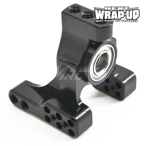 Wrap-Up Next 1050 Thin Type Bearings