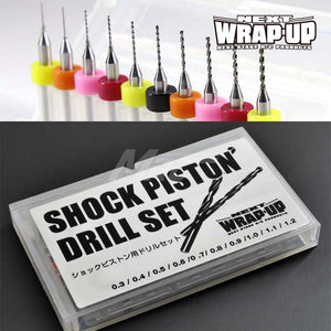 Wrap-Up Next (#0472-FD) Shock Piston Drill Set