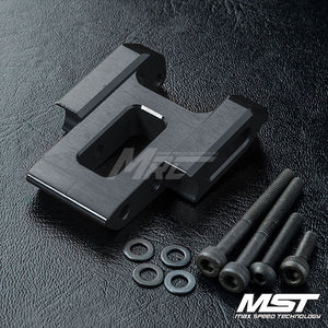 MST (#210602BK) RMX 2.0 Alum. Rear Connector - Black