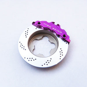 Hiro Seiko (#HS48127) Alum. Brake Disc EVO-II - Purple
