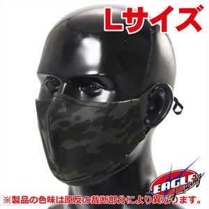 Eagle Racing (#5584V4-BKMC-L) Tactical Mask V4 - BKMC