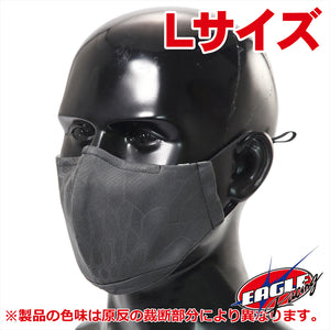 Eagle Racing (#5584V4-TYP-L) Tactical Mask V4 - TYP