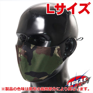 Eagle Racing (#5584V4-WC-L) Tactical Mask V4 - WC