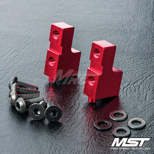 MST (#820125R) Alum. Servo Mount - Red