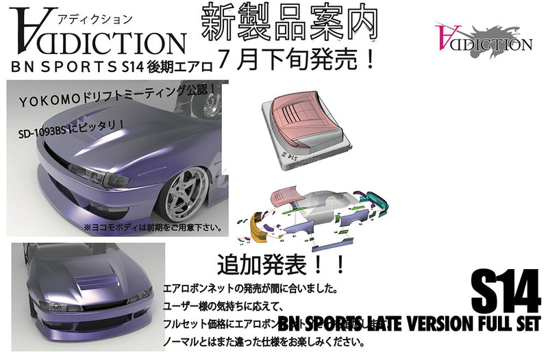 Addiction RC (#AD017-14) S14 BN Sports Late Version Full Set