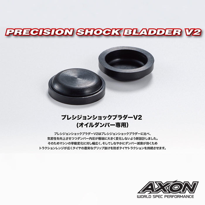 AXON PRECISION Shock Bladder V2