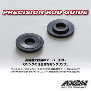 AXON (#DO-RG-001) PRECISION Rod Guide