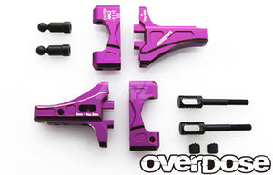 Overdose (#OD2424) Adjustable Aluminum Front Suspension Arm Type-2 - Purple