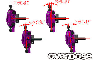 Overdose Alum. Adjustable Knuckle Set Type-2 - Purple