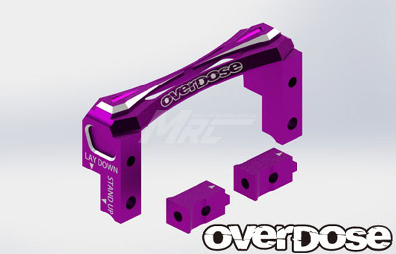 Overdose (#OD2491) Alum. 2-Way Layout Servo Mount - Purple