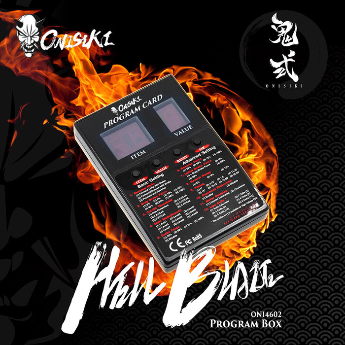 Onisiki Hell Blaze Program Box