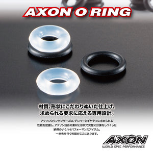 AXON (#OR-SO-102) REVORING II Set