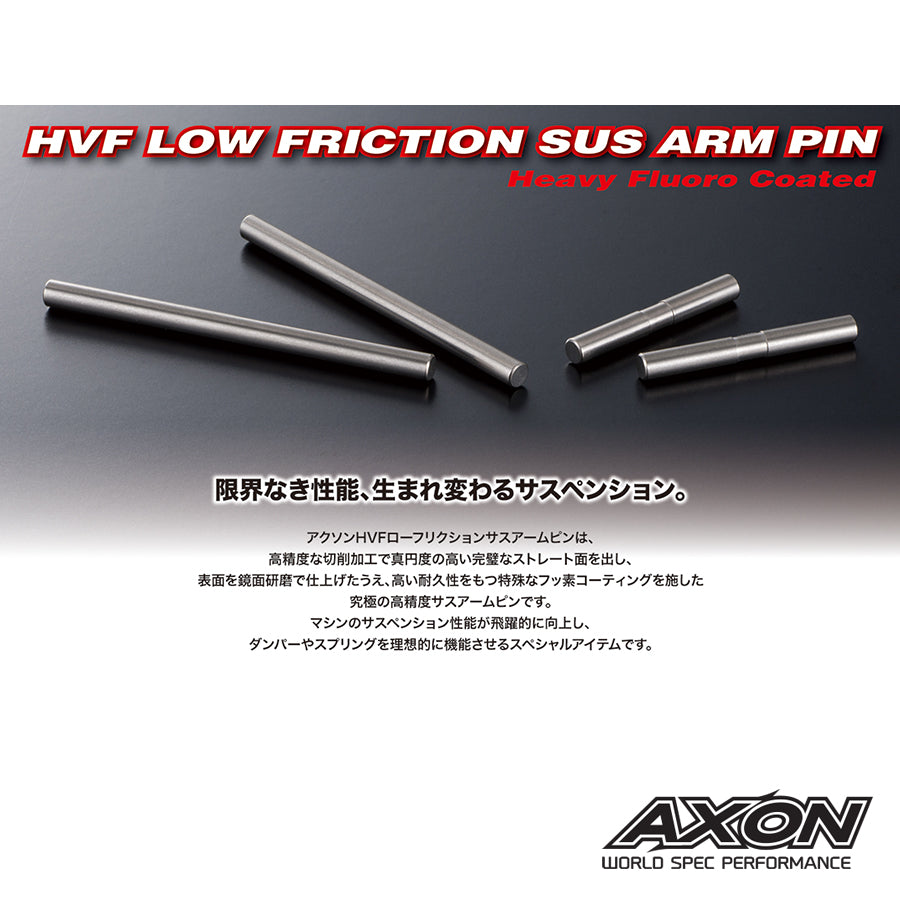 AXON (#PS-PS-Y501) HVF Low Friction Suspension Arm Shaft Set